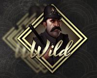 Police Wild
